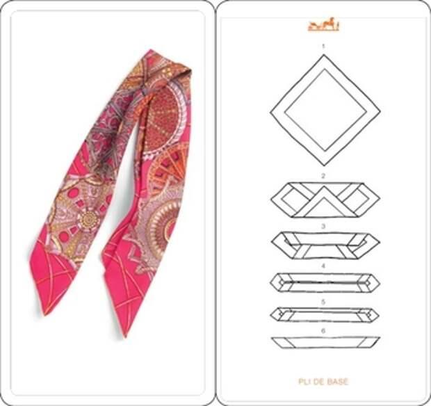 стильный платок Hermes