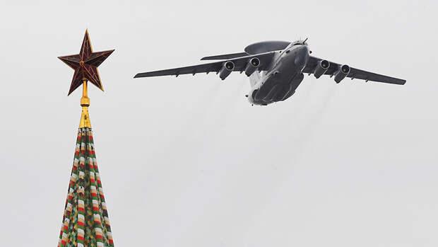 Авиационный комплекс дальнего радиолокационного обнаружения А-50 на воздушном параде Победы в Москве, 9 мая 2020 года
