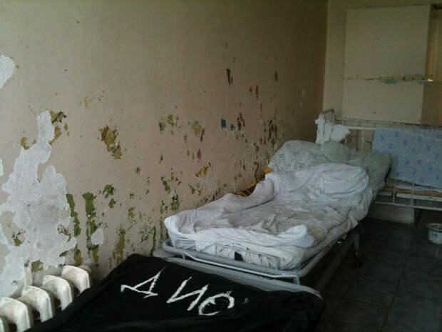 Больницы