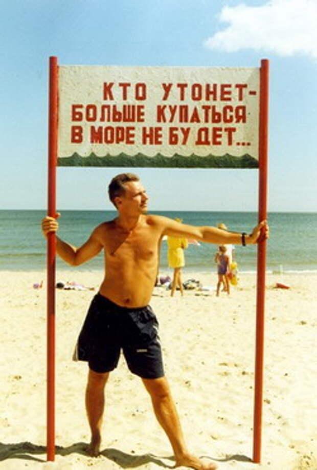 Одесский юмор - прикольные выражения Одессы