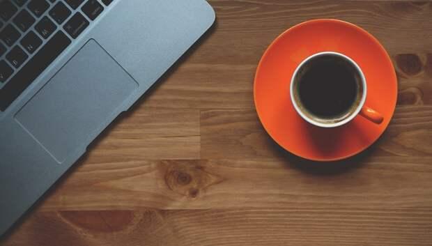 Институт сервисных технологий Подольска проведет День открытых дверей онлайн