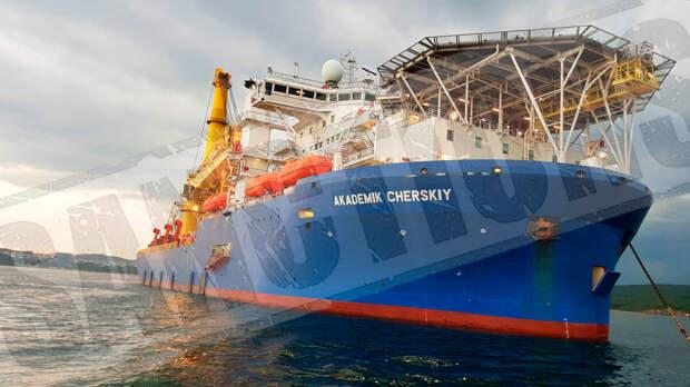 США намерены остановить российское судно «Академик Черский» на пути к СП-2