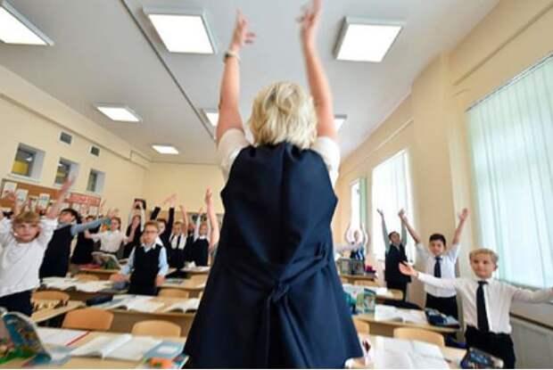 Перечислены главные проблемы российских учителей
