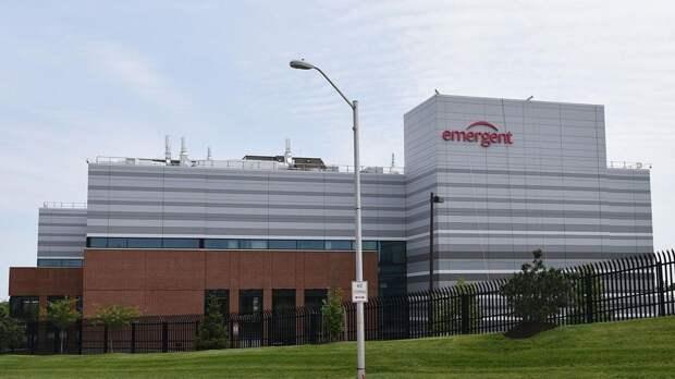 Завод в Балтиморе прекратит выпуск вакцины AstraZeneca
