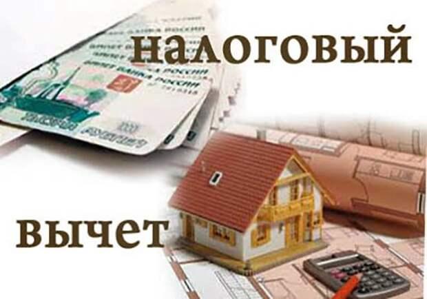 Родитель, покупающий квартиру в долевую собственность с ребенком, может получить вычет в полном размере