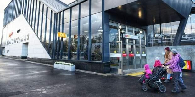 Префект СВАО Алексей Беляев поручил проработать вопрос улучшения пешеходной доступности станции МЦД-1 «Долгопрудная»