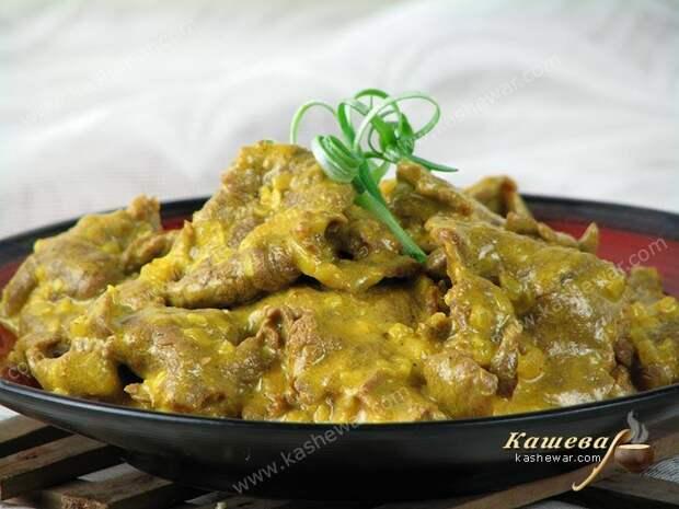 Говядина под соусом карри – рецепт с фото, китайская кухня