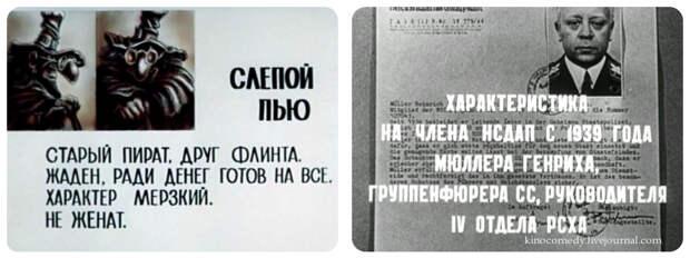 ТОП-10 пародий и киноотсылок в мультфильмах СССР…