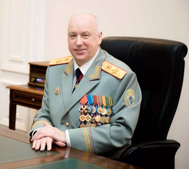 Фото из открытых источников                  А. Бастрыкин