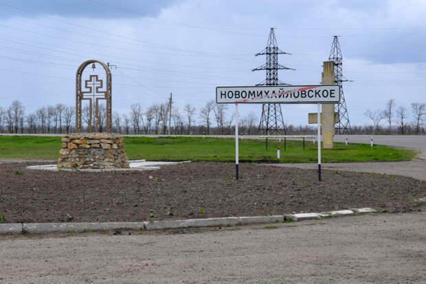 Стоит ли посетить Новомихайловское