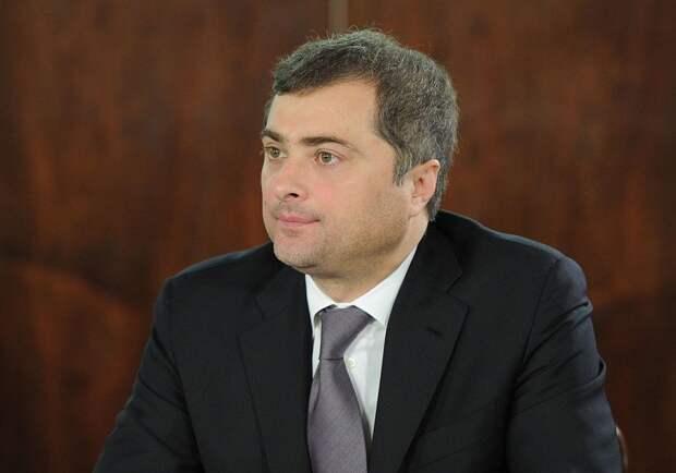 Сурков: «Передозировка свободы смертельна для государства»