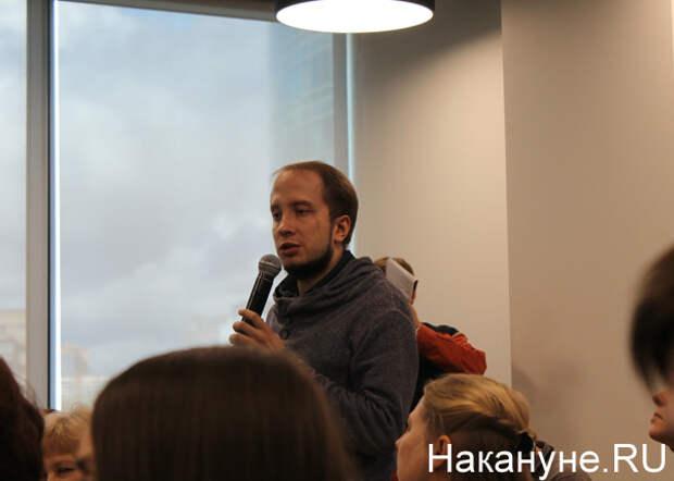 Остров 90-х, Ельцин-Центр, старший преподаватель, аспирант Дмитрий Гуськов Фото: Накануне.RU