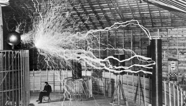 Никола Тесла много экспериментировал.