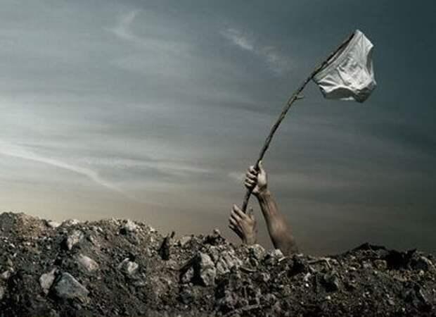 Украина требует капитуляции перед Россией