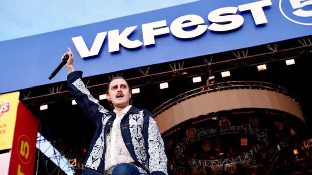 Организаторы VK Fest в Петербурге назвали имена хедлайнеров фестиваля