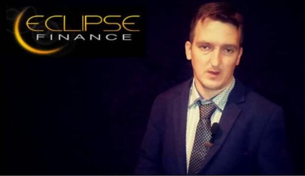 Разоблачаем мошенников / Eclipse Finance