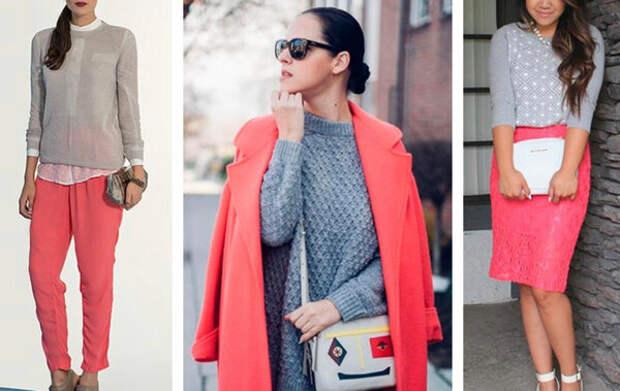 Стильные сочетания с самым модным цветом наступающего года