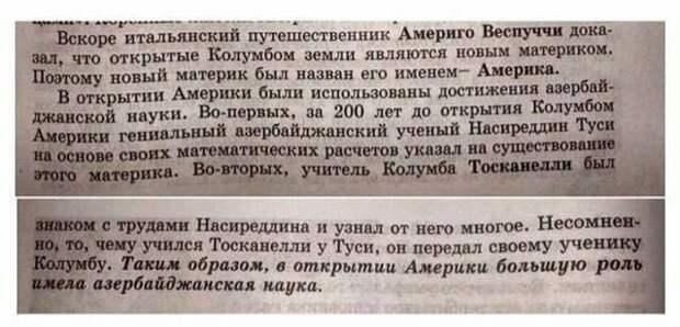 Несколько слов лимитрофам: вы точно готовы к распаду России?