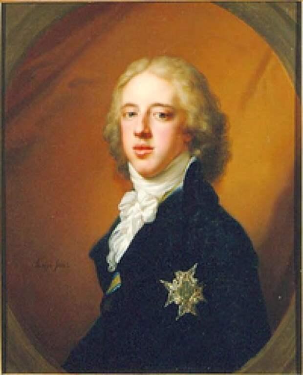 Александра Павловна Романова, убитая австрийцами