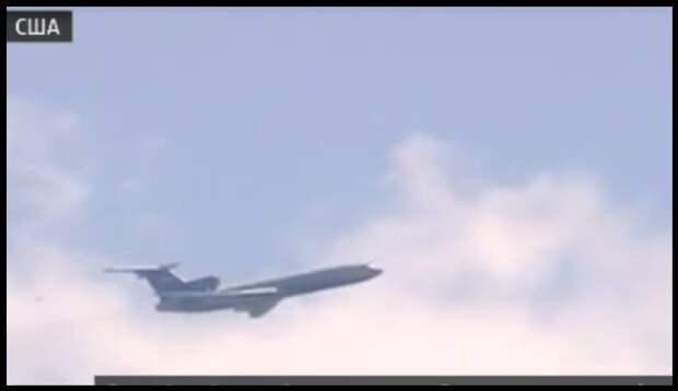 Пентагон: Россия имела полное право на выполнение наблюдательного полета над Вашингтоном