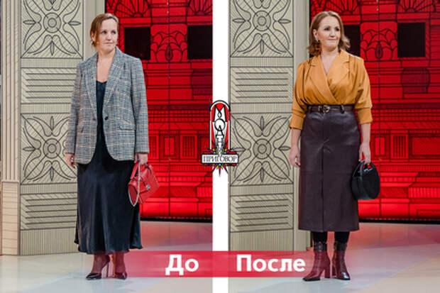 «Дело: Как Вам не стыдно, Наталья Евгеньевна»