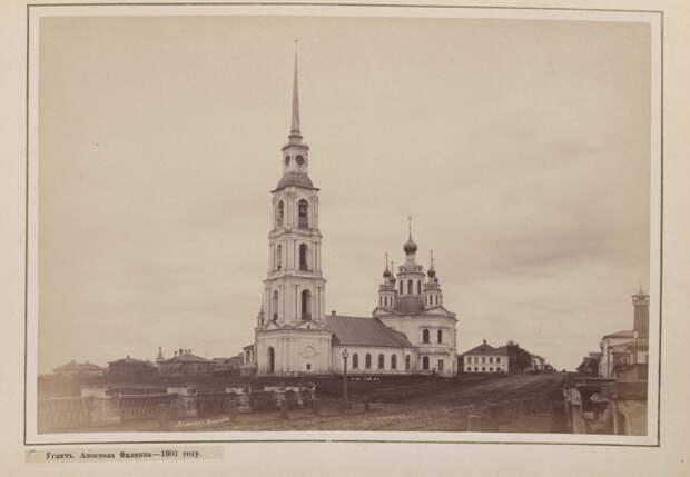 Hramy-goroda-Uglicha-v-starinnyh-foto 20