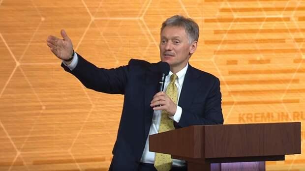 Песков назвал незаконными акции из-за Навального