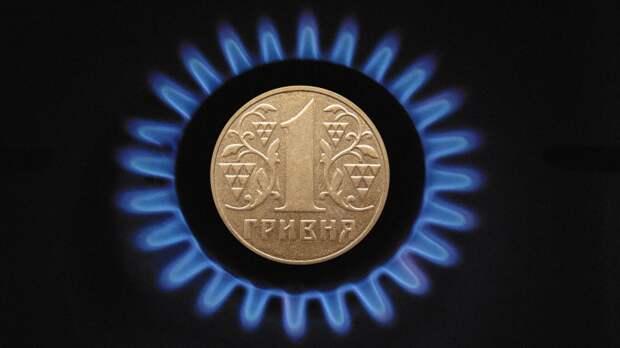 Макогон: Украина готова немедленно заключить контракт на транзит газа
