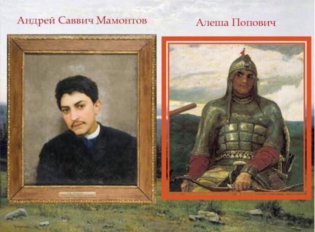 Почему «Богатырей» увидели только через 27 лет после создания и другие любопытные факты об известнейшей картине Васнецова