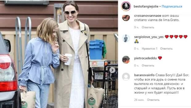 Желавшая стать мальчиком дочь Джоли сменила имидж