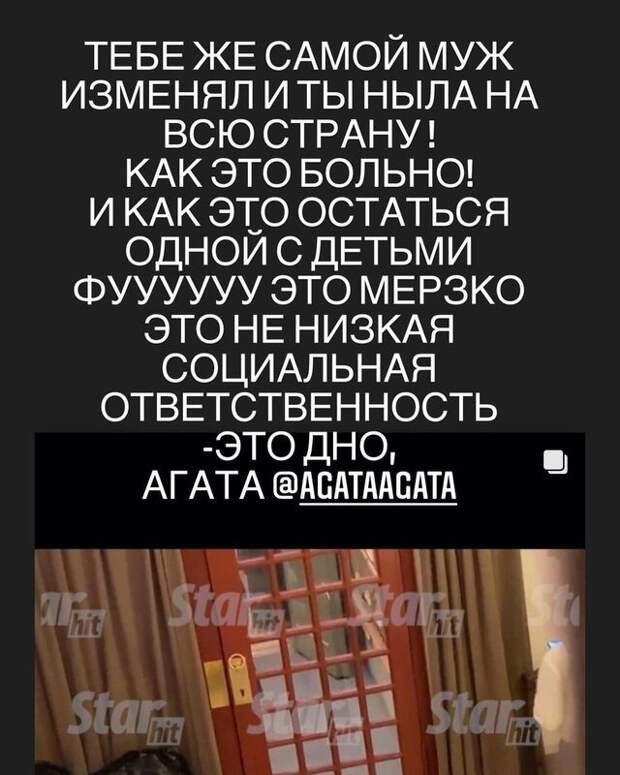 Надежда Сысоева извинилась перед Агатой Муцениеце за нанесённые оскорбления