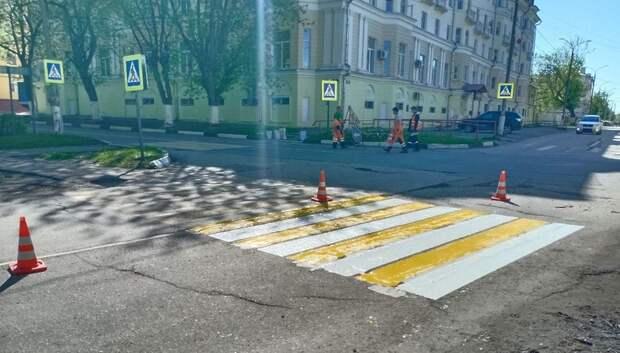 Дорожную разметку наносят в микрорайонах Подольска