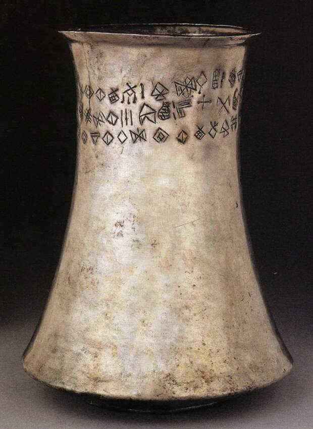 Эламе - 2 200 г. до н.э.