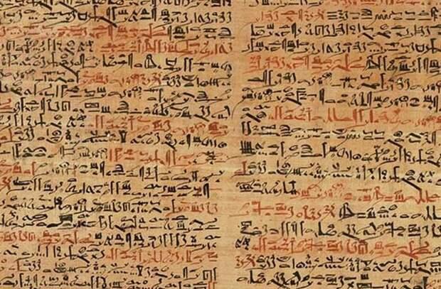 Древняя медицина: загибание ресниц в обратную сторону.