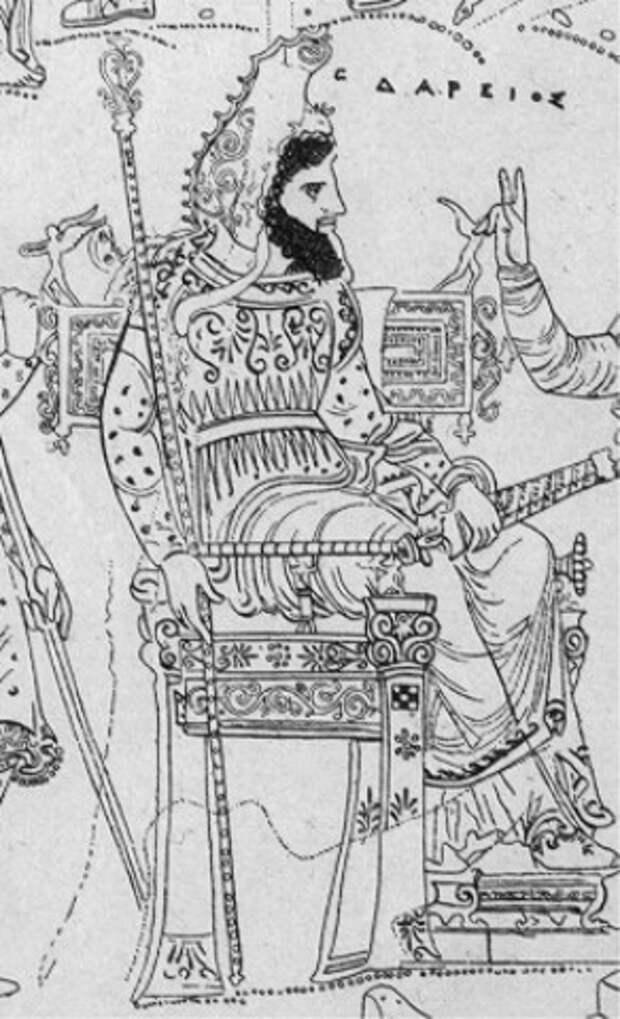 Дарий I Великий