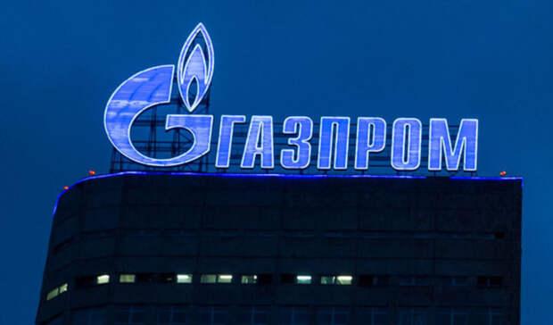 218млрд рублей достиг убыток «Газпрома» поМСФО сначала года