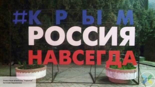 Толстой: Конституция России позволяет не признавать требования ПАСЕ по Крыму