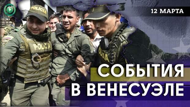 В Кабо-Верде задержали главного адвоката Алекса Сааба