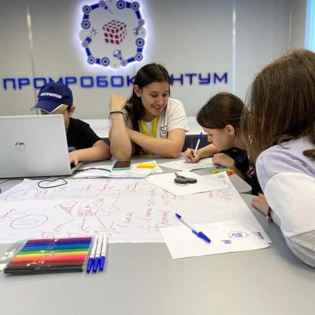 В Адыгее для школьников технопарк «Кванториум» проводит летний интенсив