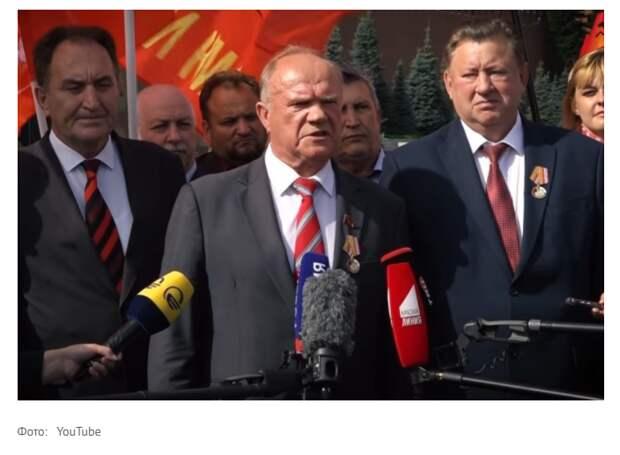 Зюганов рассказал, как Гитлер сжигал в печах «русских, евреев и всю остальную сволочь»