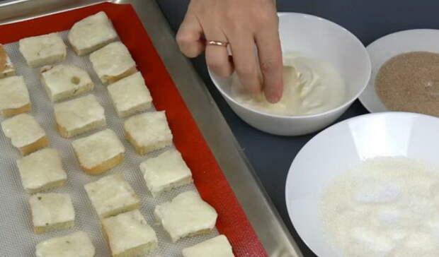 Обмакните кусочки в сметану и сахар.