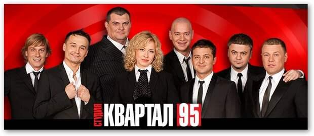 «Квартал 95» возмутился проверкой СК РФ шоумена Владимира Зеленского