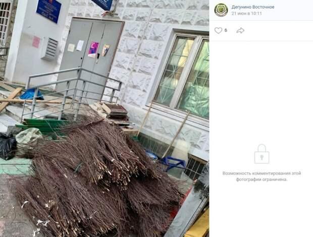 Фото дня: новые веники появятся у сотрудников Жилищника в Дегунине
