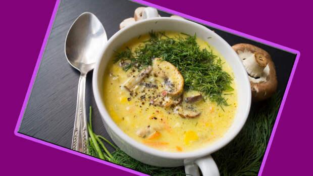Рецепт сырного супа с копчёным мясом.