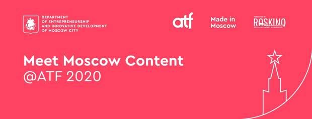 «Пищеблок» и «Бег» представили на конференции Asia TV Forum & Market Online+