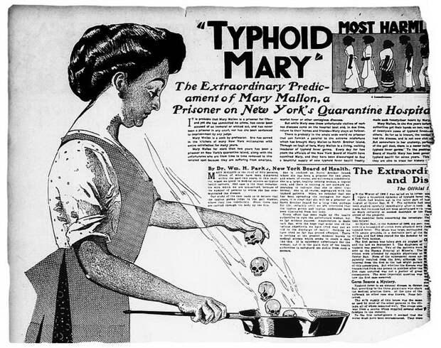 Газетная заметка 1907 года