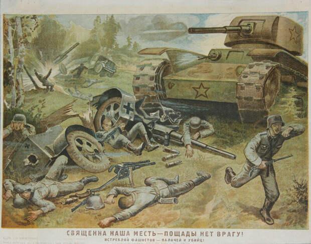 4 дня в подбитых танках среди немцев: подвиг танкистов 50-го отдельного танкового полка