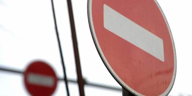 В Октябрьском переулке началась установка новых дорожных знаков