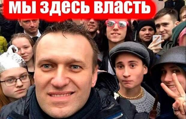 Помочившийся на деда навальнёнок отловлен и по-украински наказан