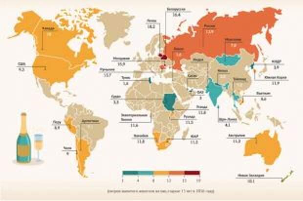 Как много пьют в странах мира? Инфографика